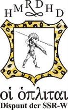 Hoi Hoplitai Dispuut logo